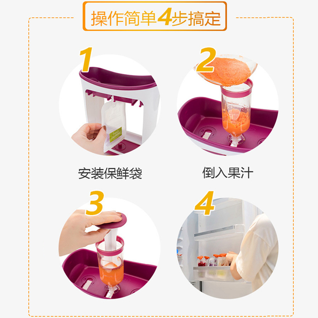 Baby Food Maker Food Squeeze Station Infant Feeding Containers Storage Baby Fruit Puree Packing Machine Toddler Solid Juice Make 5