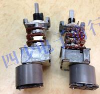 Taiwan FD Howard 16 Motor potentiometer A50KX4 tapped in a row with light axis length 16MM 4 feet