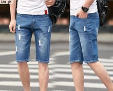 Summer men's pants jeans Korean fashion casual pants Slim new shorts holes