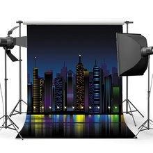 New York ville nuit vue toile de fond dessin animé décors gratte ciel paillettes lumières photographie fond