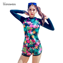Swimming Sleeve Swimsuit Long