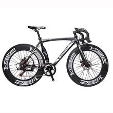 VISP Road Bike 48cm 51cm 54cm frame 700C 90mm Rim Bike Speed Road Bicycle Disc Brake Bicicleta Road Cycling 14 speed Bike