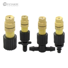 MUCAIKIE 5PCS 4 Types of Micro Drip Irrigation Misting Brass Nozzle Spray w/ 4/7mm Barb 6mm Screw 4/7mm Tee Connector Sprinkler(China)