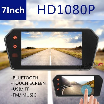 Car 800*480 7 Inch LCD Color Screen Color TFT LCD MP5 Player Car Rearview Mirror Video Parking Monitor Phone Interconnection