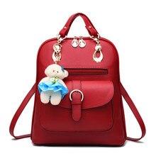 Для женщин рюкзак Новинка весны и летом Студенты Рюкзак Обувь для девочек Корейский стиль Рюкзаки с медведем высокое качество HY-344