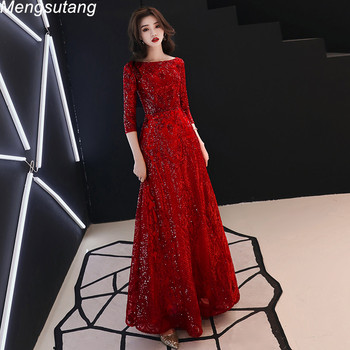 Robe De Soiree O-Neck Sequined Long reflective dress Evening Party Dress Gold Sequin Luxury Prom Dress Prom Gown Formal Dress