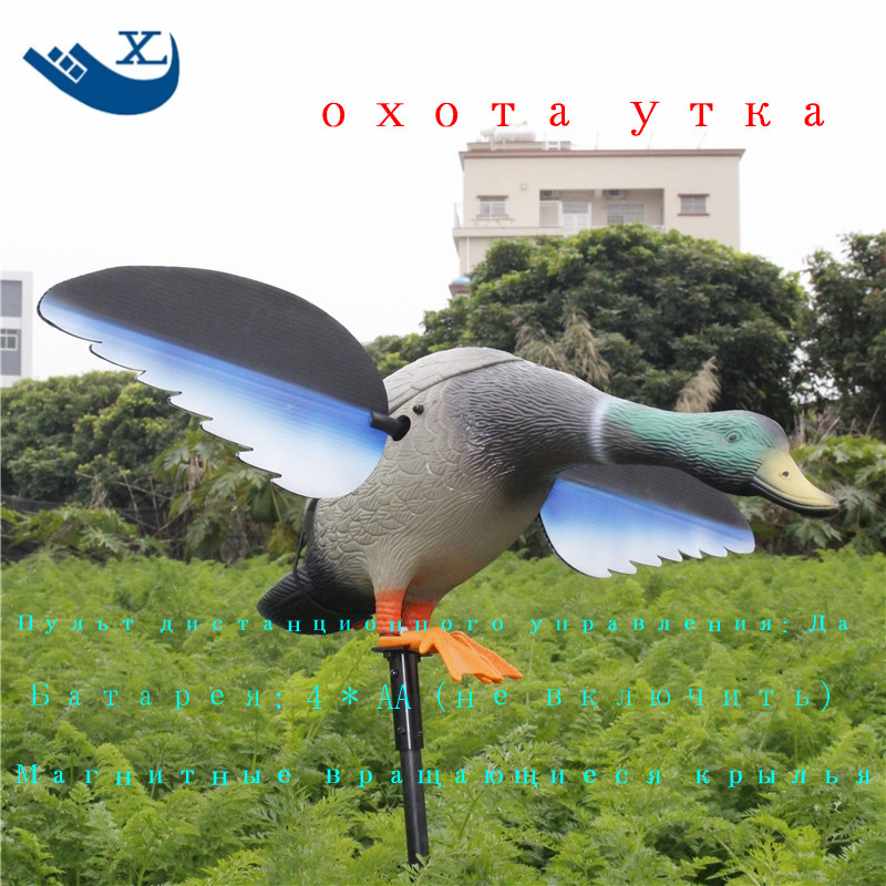 ФОТО 2017 Xilei Ducks Caller Mojo Duck Call Decoy Wooden Russian Wild Remote Control Duck With Spinning Wings