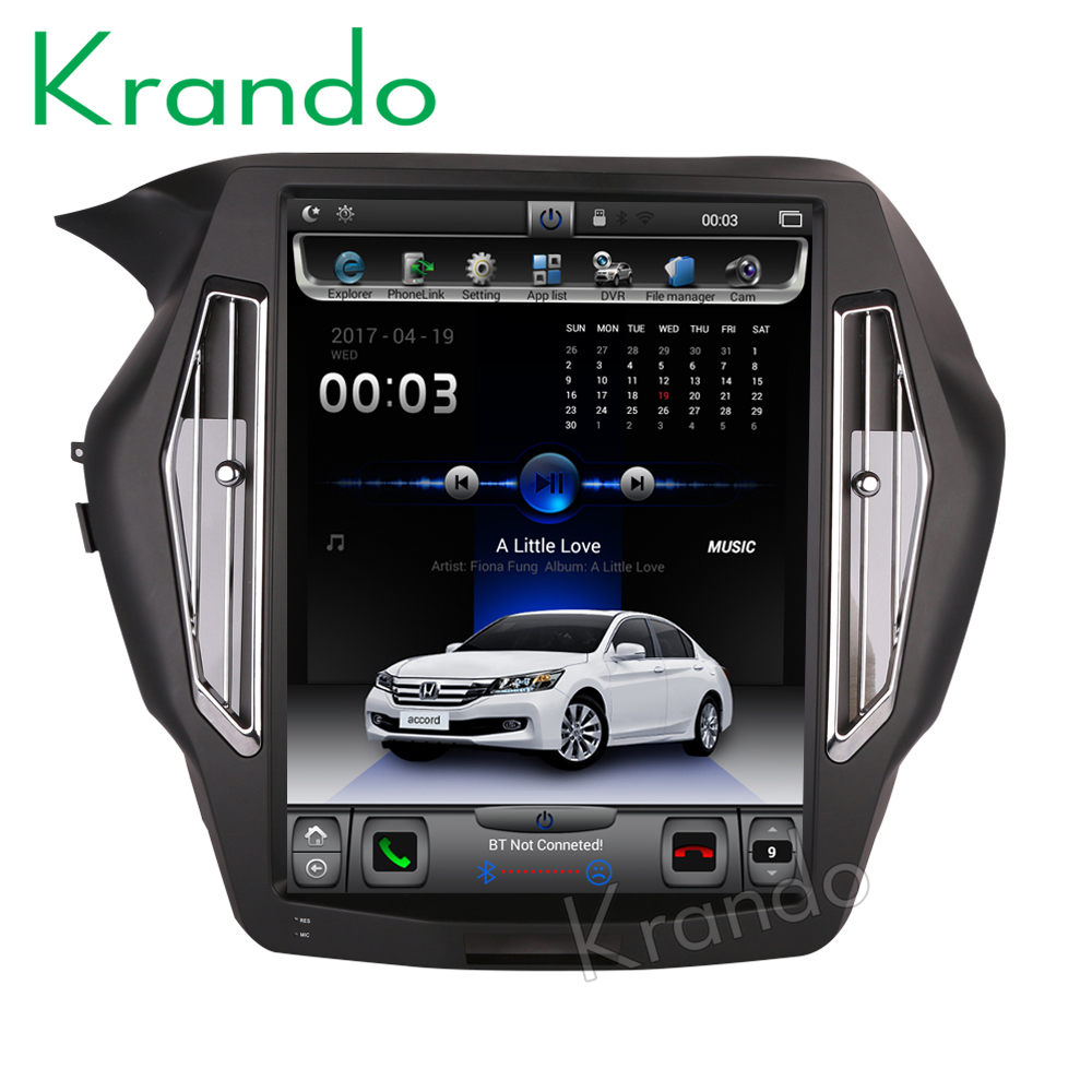 honda accord navigation system 2013