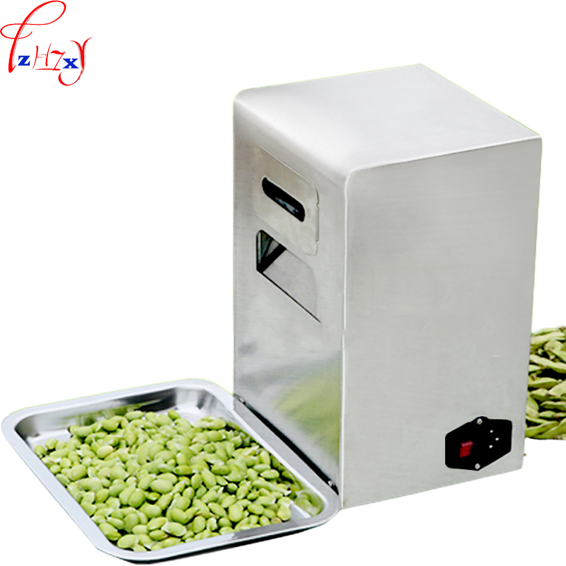 1pc MS-3019-A Small beanbean shell machine for household 100W semi-automatic peeler  bean edamame skin machine 220V1pc MS-3019-A Small beanbean shell machine for household 100W semi-automatic peeler  bean edamame skin machine 220V