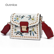 OUTNICE Fashion Elegant Girls Messenger Bags Embroidered Rivet Crossbody Bags for Women Solid Color Single Strap Shoulder Bags
