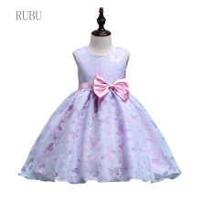 Girls Dress Children Clothing Princess Summer Party Wedding Dresses For Carnaval Costumes Kids 2 3 4 5 6 7 8 9 Years
