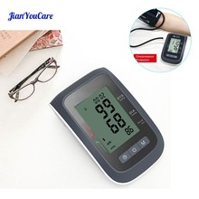 Automatic Digital LCD Upper Arm Blood Pressure cuff meter Monitor Sphygmomanometer auto Cufffor Tonometer pulsometer Health Care abpm50 ce fda approved 24 hours patient monitor ambulatory automatic blood pressure nibp holter with usb cable