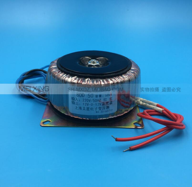 все цены на Dual 12V 15V 18V 24V Ring transformer 50VA 220V input copper custom toroidal transformer for power supply amplifier онлайн