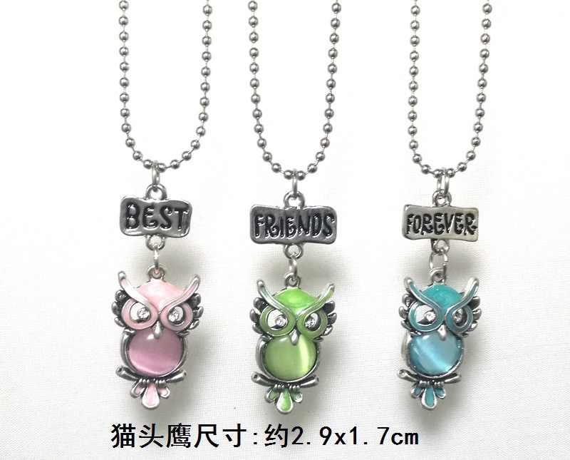 3 шт./компл. дружбы совой детская стерео имитация ожерелье BFF для детей Best Friends Forever ювелирные изделия