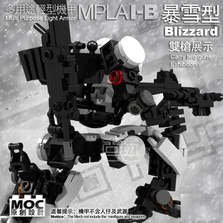 Multi Purpose Light Armor MPLA Military Block Toy MOC Original Building Boyfriend Birthday Gift Is Compatible WithLego