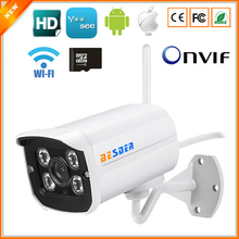 BESDER Waterproof Metal IP66 IP Camera Wifi Wired 720P 1.0MP With SD Card Slot ONVIF Yoosee P2P Night Vision Surveillance Camera