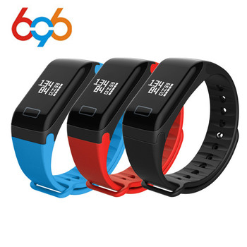 New Smartwatch F1 Smart Bracelet Blood Pressure Oxygen Measure Heart Rate Wristband Android  IOS Smart Watch Sport Watch meanit m5