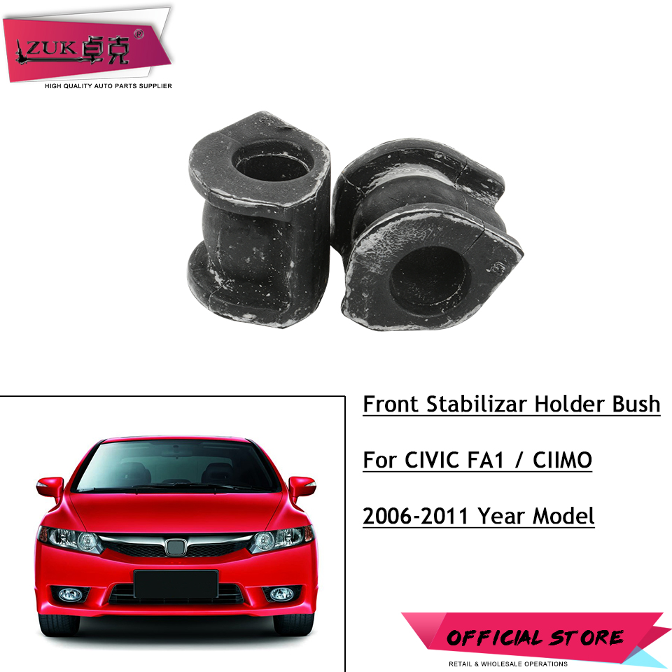 ZUK Suspension Front Stabilizer Bar Bush Rubber Holder Bushing For HONDA CIVIC FA1 2006 2007 2008 2009 2010 2011 For CIIMO