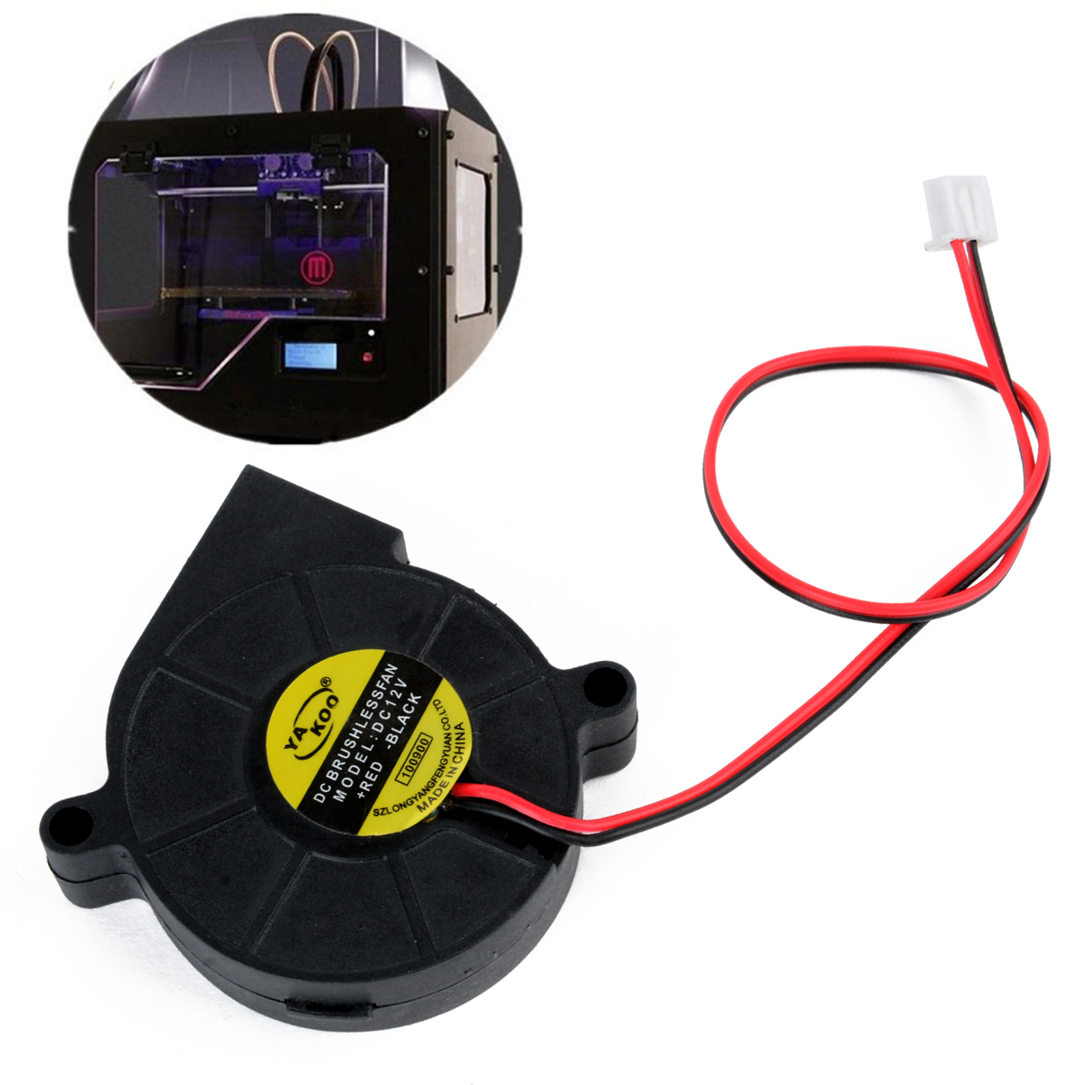 DC 12V 50mm Blow Radial Cooling Fan with Low Noise For Hotend / Extruder RepRap 3D Printer Parts delta 12038 12v cooling fan afb1212ehe afb1212he afb1212hhe afb1212le afb1212she afb1212vhe afb1212me