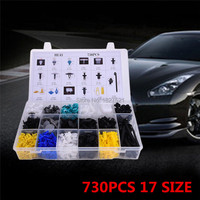 730PCS 17 Kinds Mixed Auto Fastener Universal Bumper Fixed Clamp Push Type Clip For All Automobile