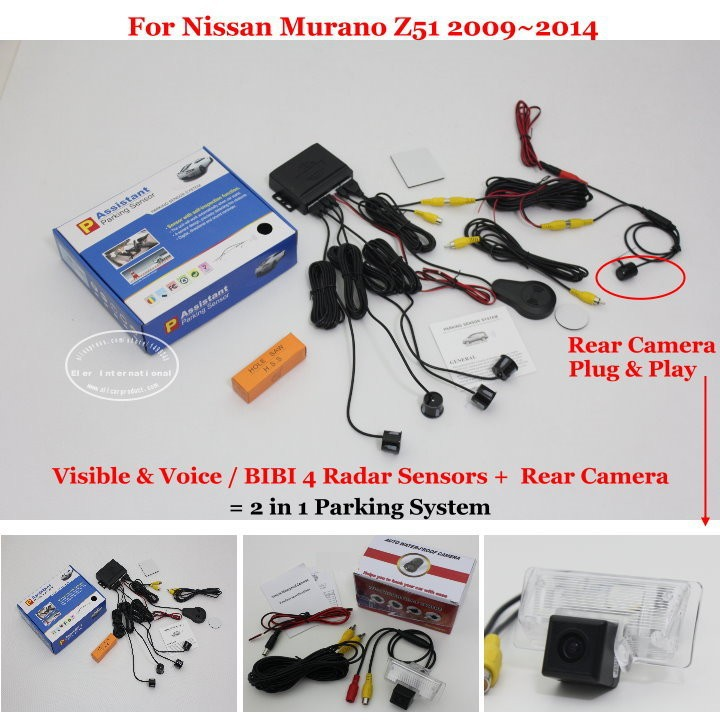 Nissan Murano Z51 2009~2014 parking system
