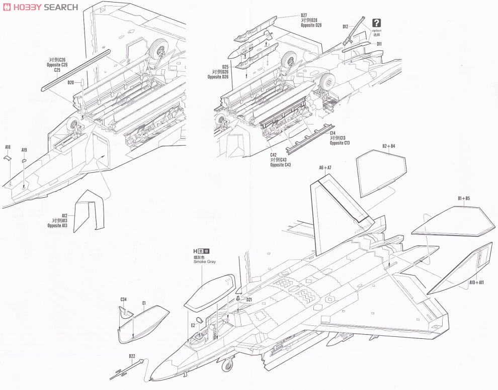 Hobby Boss 172 Scale Aircraft Models 80210 F 22 Raptor Fighter In