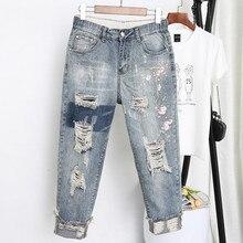 レディースジーンズデニムルーズスリムフィットヴィンテージブルーハーレムパンツプラスサイズのジーンズ刺繍ジーンズパンタロン Mezclilla Mujer 5XL Q42