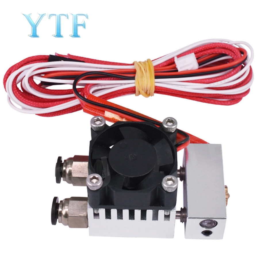 3D Printers Parts 2 In 1 Out J-Head Single Head Double Color Remote Extruder Hot End Mix Extrusion All Metal Heat Sink Fan Part