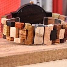 Wooden Watch Men W-Q13