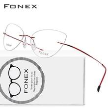FONEX stop tytanu okulary bez oprawek ramki kobiety Ultralight okulary korekcyjne bezramowe kocie oko krótkowzroczność oprawki optyczne 10001