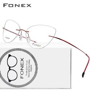 Monture de lunettes sans monture femmes titane ultra-léger lunettes Prescription sans cadre oeil de chat sans vis lunettes myopie cadre optique