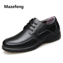 Mazefeng 2018 New Summer Men Casual Leather Shoes Vintage Men Leather Shoes Mature Style Male Business Shoes Lace-up Soft
