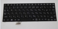 New laptop keyboard for Panasonic CF AX1 AX2 AX3 AX4 CF AX1 CF AX2 CF AX3 CF AX4 JAPANESE/UK layout