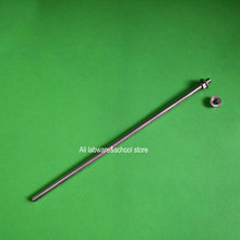 1pc lab stainless steel stirring mixing rod for agitating dispersing machine, stirrier accessories