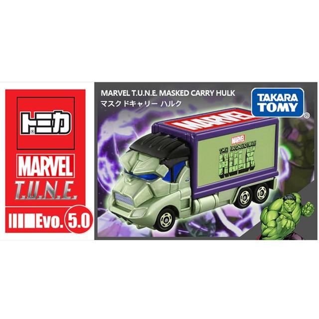 Melodía Camión Transportador Juguete Hulk Coche Aleación Vengadores Tomy Niño Marvel Takara 973225 Modelo De 2WED9YHI