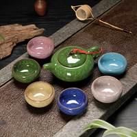 7 adet seramik çay seti porselen demlik çin Kung Fu çaydanlık Gaiwan çay fincanları ev ofis çay töreni Drinkware yaratıcı hediyeler