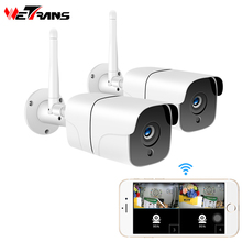 Wetrans Home Security Draadloze Camera Cctv systeem Outdoor 1080P Hd 2CH Audio Camara Wifi Ip Camera Video Surveillance Kit 2MP