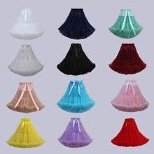 Женская Пышная юбка пачка FOLOBE, разноцветная мягкая балетная юбка для косплея, вечерние юбки для танцев, 55 см, TT009