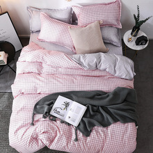 Luxury Grid Bedding Sets 3/4pcs Geometric Pattern Simple Lattice Bed Linings Duvet Cover Sheet Pillowcases Set