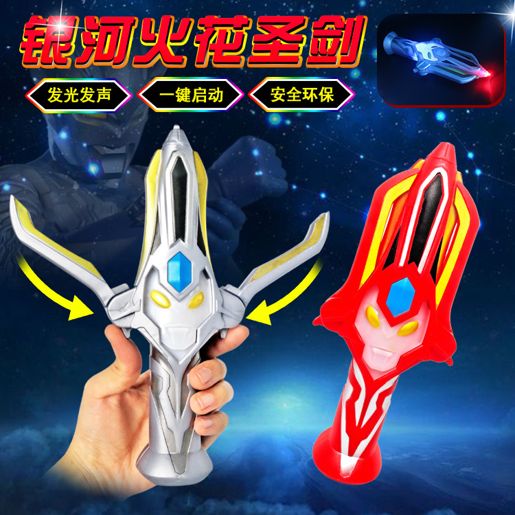 Ultraman Galaxy Spark Superman Weapon Model Toy Red And Silver Gray Can Glow And Sound Superman Light Stick Change