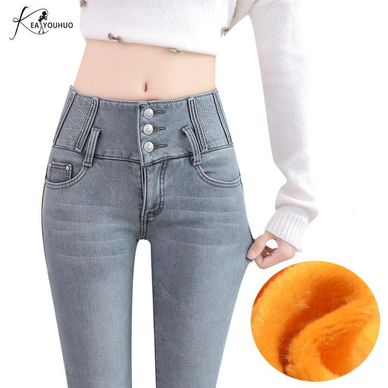 2018 Automne Hiver Push Up Plus La Taille Jean Avec Taille Haute Denim Pantalon Femmes Femme Boyfriend Jeans Pour Femmes Chaud Jeans Femme