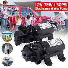 12V Water Pump 130PSI Self Priming Pump Diaphragm High Pressure Automatic Switch Garden Water Sprayer Car Wash