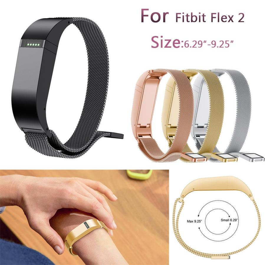 Milanese Magnetic Loop Stainless Steel Smart Watch Band For Fitbit Flex 2 5.51 Drop Shipping Mar 13 ...