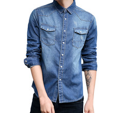 bbd166a5b0 FeiTong Spring Shirt Of Men Long Sleeve Shirts Plus Size Casual Denim Mens  Clothing 2019 Denim