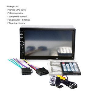 7018B 7 Inch Car Video Player