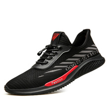 Original Mijia Men Smart Running Shoes Outdoor Sport Sneakers Breathable Air Mesh Gym Elastic Knitting Vamp Tennis Shoes Sports недорго, оригинальная цена