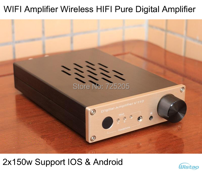 WIFI Amplifier Wireless Stereo 2X150W HIFI Pure Digital Amp Audio Metal Casing Remote Control No Power Adapter Free Shipping