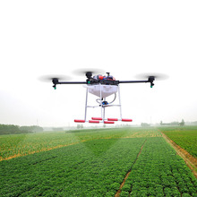 Agricultural crop protection UAV XYX-801 remote control pesticide spraying machine fight drugs agricultural aircraft weight 5KG