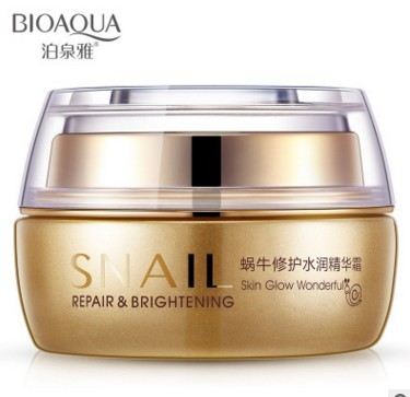 2017 New Arrival Time-limited Female Whitening Face Cream Ageless Mizon Repair Cream Snail Brighten Skin Authentic Shrink Pores