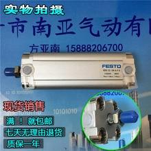 ADVU-32-100-A-P-A festo компактный баллоны пневматический цилиндр advu серии